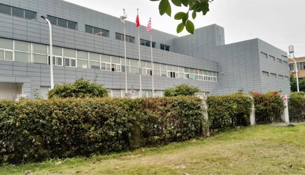 广州富兰克林胶黏剂工厂.jpg