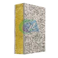 多彩漆岩棉板
