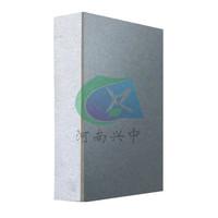 兴中氟碳漆挤塑板